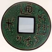 miroir chinois vert